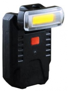 RECHARGEABLE CAP LIGHT & TORCH - FLOODLIGHT